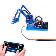 Набор Ардуино механическая подвижная рука 4DOF V 2.0, фото 5