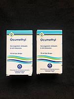 Капли для глаз Окуметил Ocumethyl   глазные капли Окуметил флакон 10мл