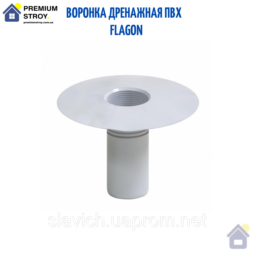Воронка дренажная ПВХ Flagon ф75 / н240 мм