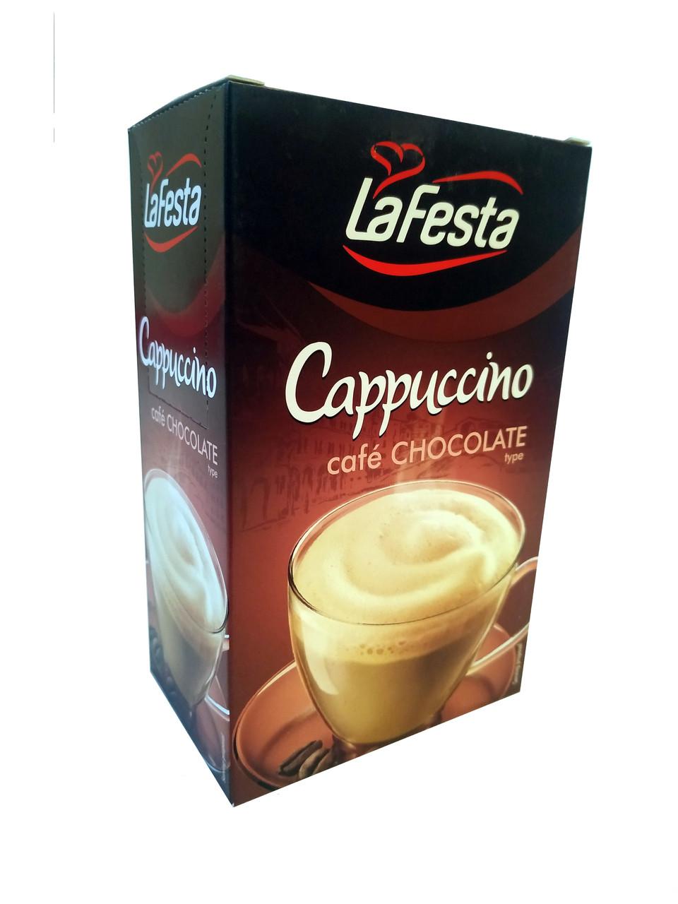 Капучино La Festa CHOCOLATE шоколадный вкус