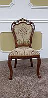 Стул коричневый ,деревянный ,с сидением на пружинах и мягкой высокой спинкой,Афина