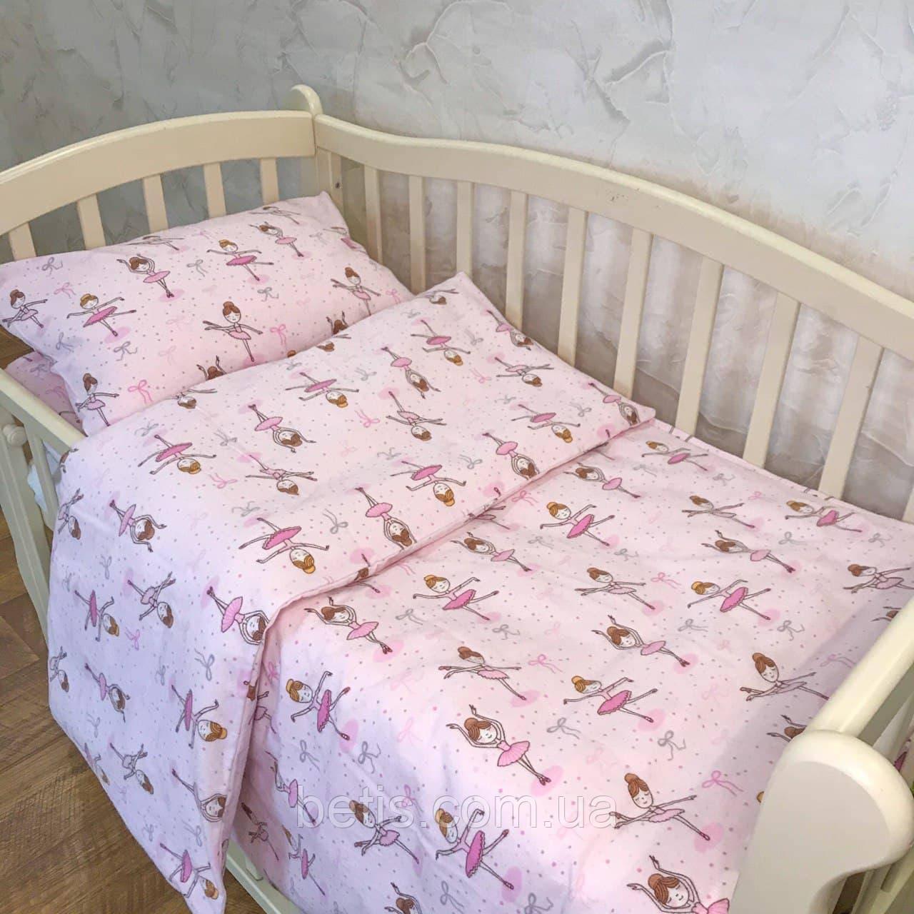 """Бетис / Комплект постельного белья """"Маленька балерина"""" Фланель Пудра"""
