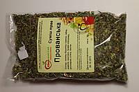 Специя «Прованская смесь трав»