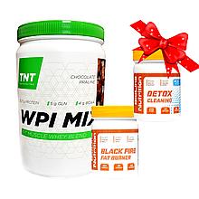 Комплект Для Похудения: Сверхмощный BLACK FIRE + Шоколадный Изолят + Очистка организма в Подарок!