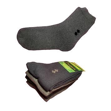 Мужские носки махра 42 - 48 синий