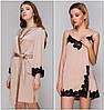 Комплект халат и сорочка 921-922 от TM Serenade