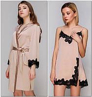 Комплект халат и сорочка 921-922 от TM Serenade, фото 1