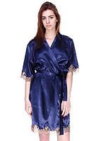Халат женский атласный Большие размеры 1041 Синий, фото 1