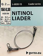 NITINOL LEADER L-6030