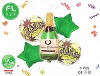 Набор шаров Бутылка шампанского , 5 шт