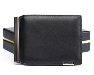 Шкіряні гаманці з затиск для грошей