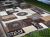 Паласная ковровая дорожка # 60!; 120(ост2.92);130(ост.1,56); 180; 250; 300 см.