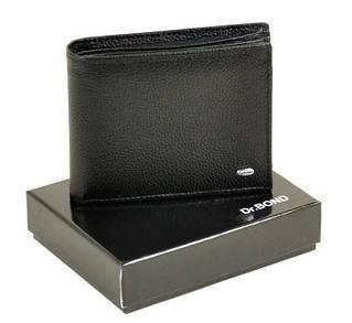 Шкіряні чоловічі гаманці з замком магніт