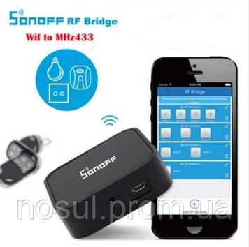 Sonoff RF Bridge WiFi 433 MHz умный вайфай радио мост умный дом подключение ворот управление сигнализацией