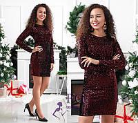 """Женское облегающее платье с пайетками """"Kerry"""" Лучшая цена"""