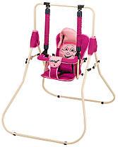 Качель Babyroom Casper  малина-св.розовый