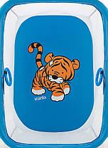 Манеж Qvatro LUX-02 мелкая сетка  синий (tiger)