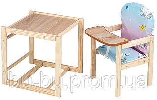 Стульчик- трансформер Наталка Зайчик-11 eko  голубой с розовым (единороги)