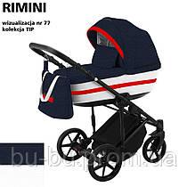 Коляска 2 в 1 Adamex Rimini Tip RI-77