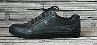 Кеды мужские кожаные. Кроссовки туфли спортивные 40 размер., фото 1