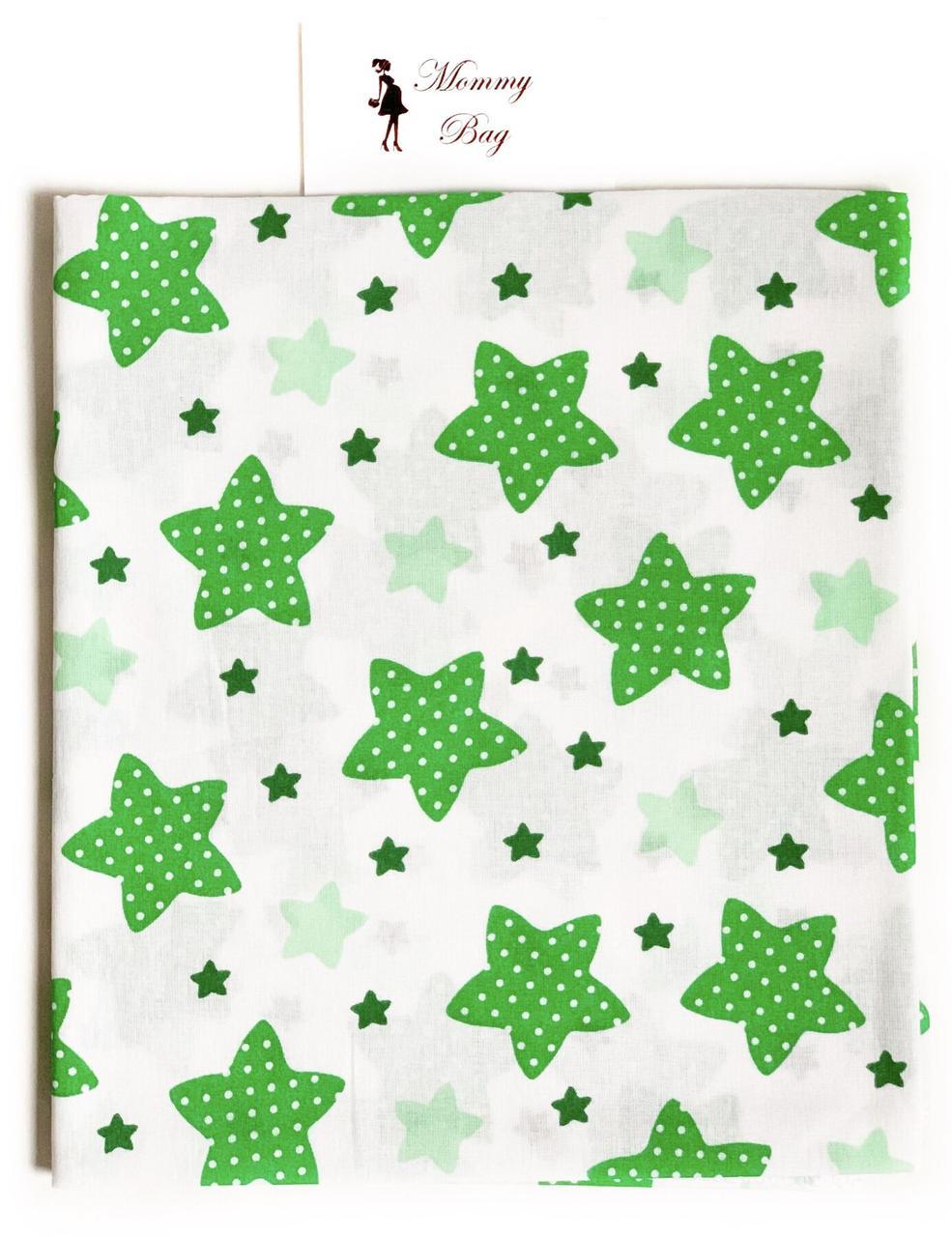 Пеленка ситец Зеленые звездочки #1