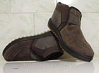 Мужские ботинки. Производство Salamander (Германия) - Dag Stile (Украина), фото 1