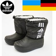 Сапоги детские дутики в стиле Adidas (Адидас). Дутыши-сноубутсы с утеплителем. Реплика.