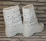 Чоботи жіночі зимові.Білі дутики (сноубутсы) на хутрі., фото 4
