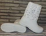 Чоботи жіночі зимові.Білі дутики (сноубутсы) на хутрі., фото 7