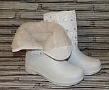 Чоботи жіночі зимові.Білі дутики (сноубутсы) на хутрі., фото 10