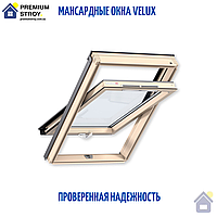 Мансардное окно Velux (Велюкс) GZR 3050 FR04 66*98