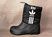 Чоловічі зимові чоботи на хутрі з піни (ЭВА, EVA).Чоловічі чоботи з утеплювачем хутряним., фото 1