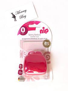 Футляр-стерилизатор для пустышки Nip Розовый