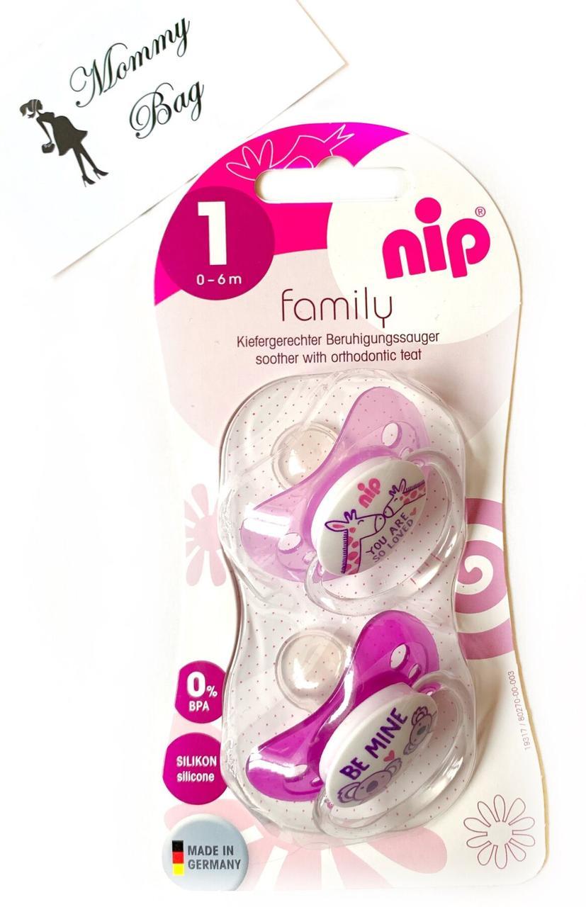 Пустышка Nip Моя семья, 0-6 мес., силикон, для девочки, 2 шт.