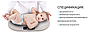 Весы электронные BabyOno Бежевые, фото 6