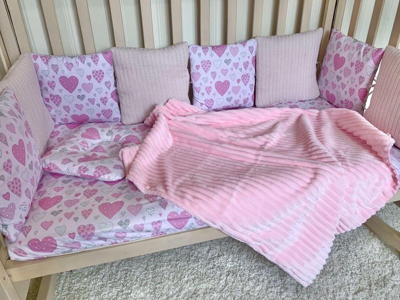Набор бортики-подушки в кроватку 30x30см на 4 стороны Розовые Сердечки