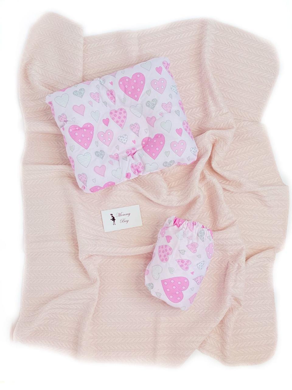 Набор в кроватку 3в1 Розовые Сердечки с хлопковым пледом