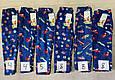 Лосины леггинсы детские на МЕХУ 8 размеров, лосіни дитячі на ХУТРІ, 8 розмірів, фото 5
