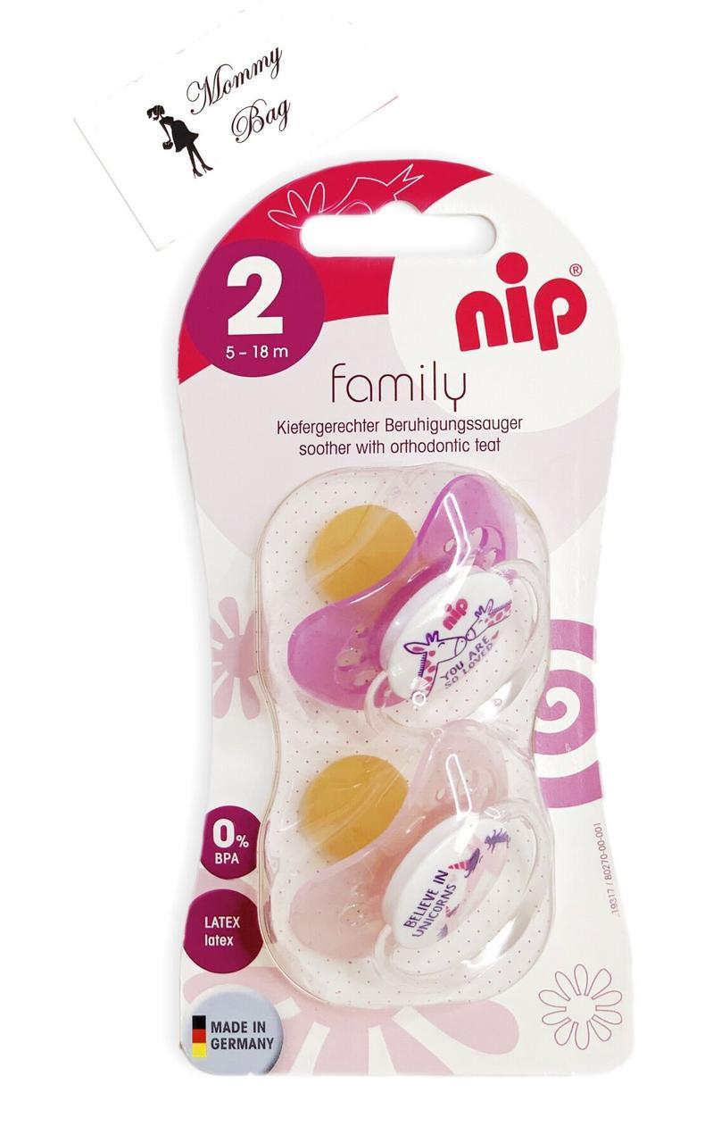 Пустышка Nip Моя семья, 5-18 мес., латекс, для девочки, 2 шт.
