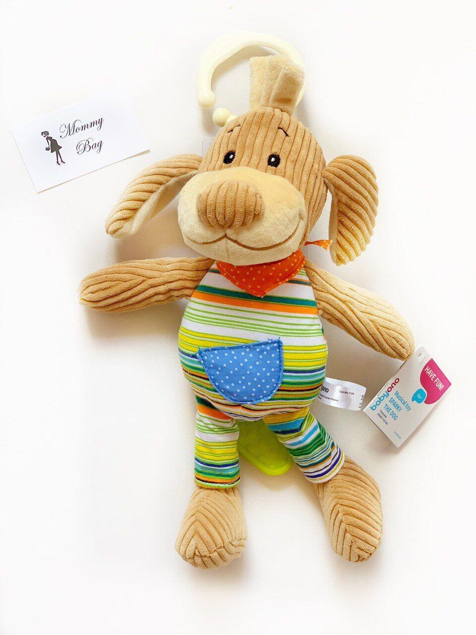 Музыкальная игрушка Собачка Спарки (Высота 45 см) BabyOno