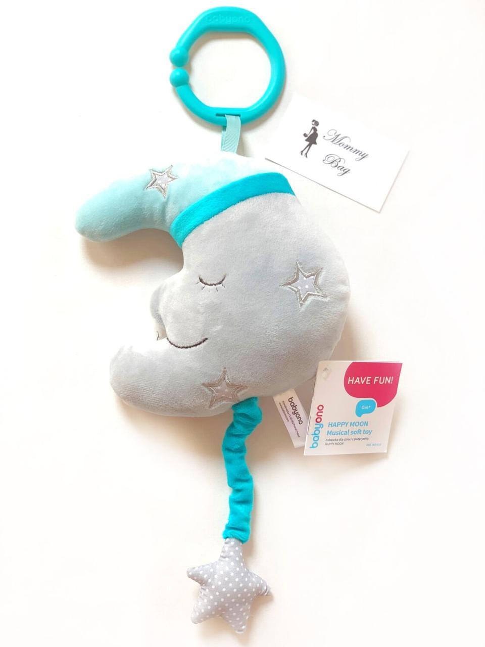 Музыкальная игрушка Счастливый месяц (Высота 38 см) BabyOno