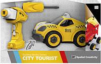 Машинка Taxi- конструктор City Tourist Hulna 2030012, фото 1