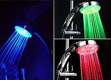 Светодиодная насадка на душ LED SHOWER 3 colour, фото 2