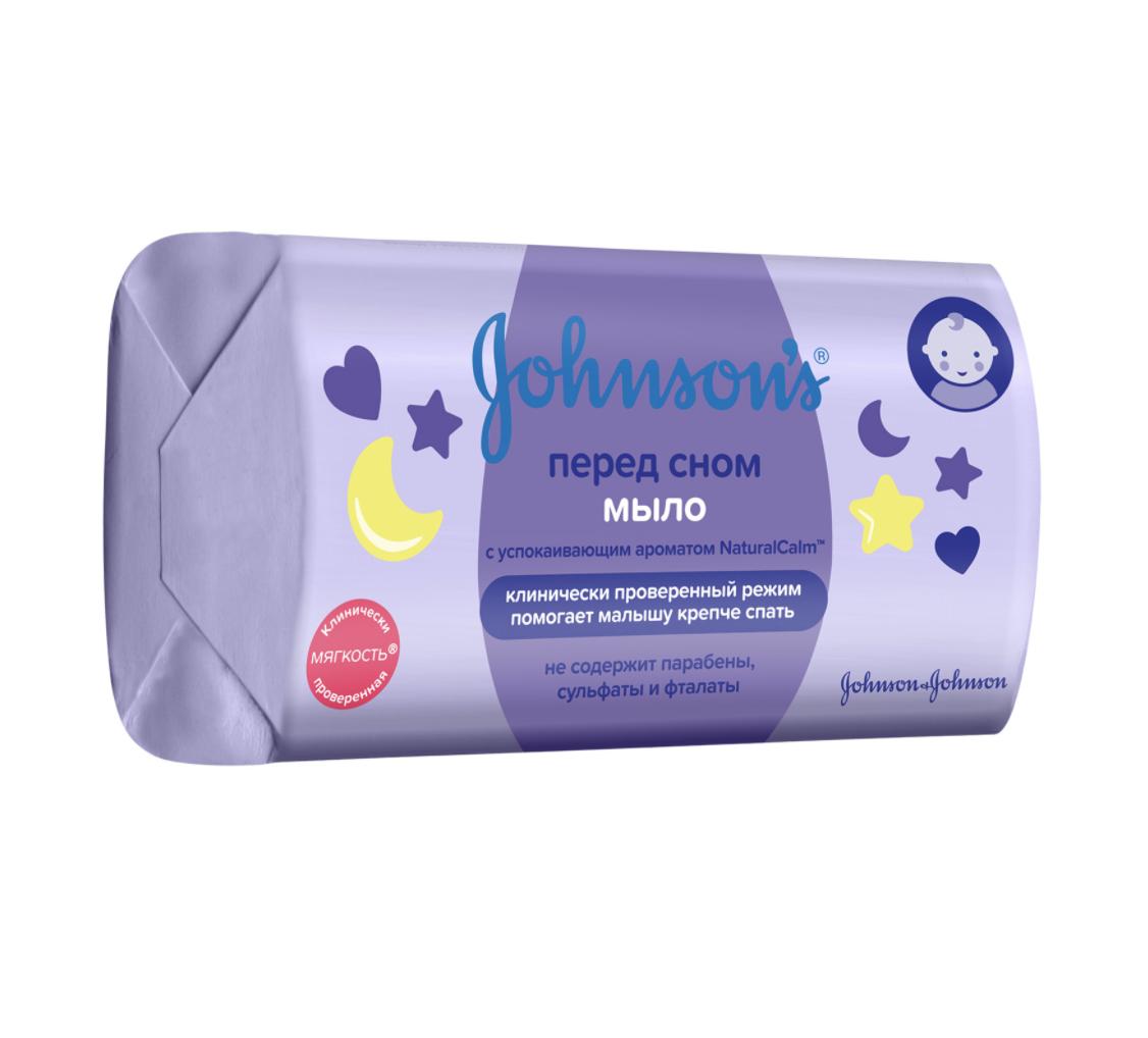 Детское мыло JOHNSON'S® Baby Перед сном 100 г