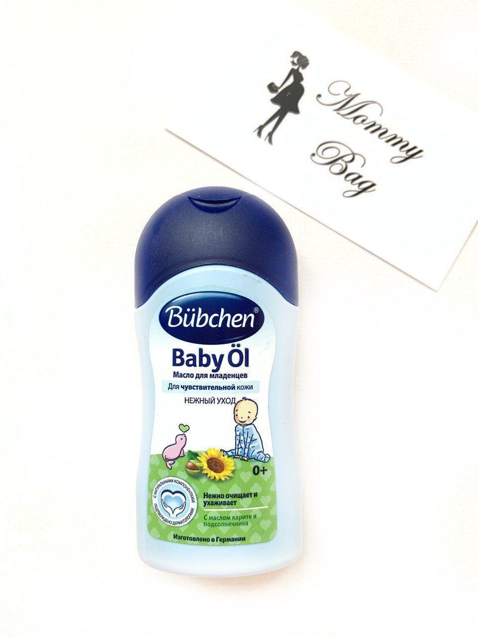 Масло для младенцев Bubchen 40 мл