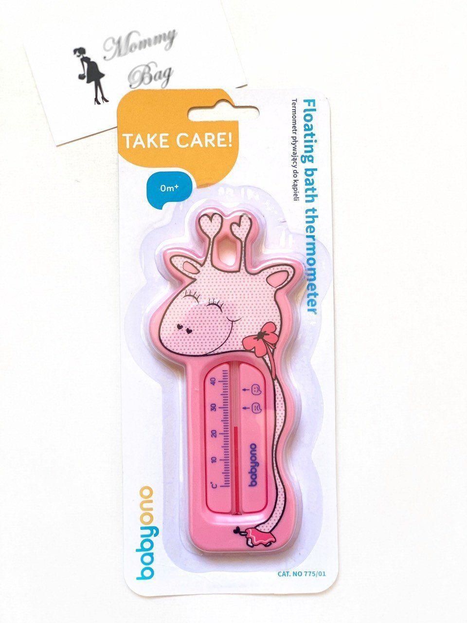 """Детский термометр для ванной """"Жираф"""" Розовый"""