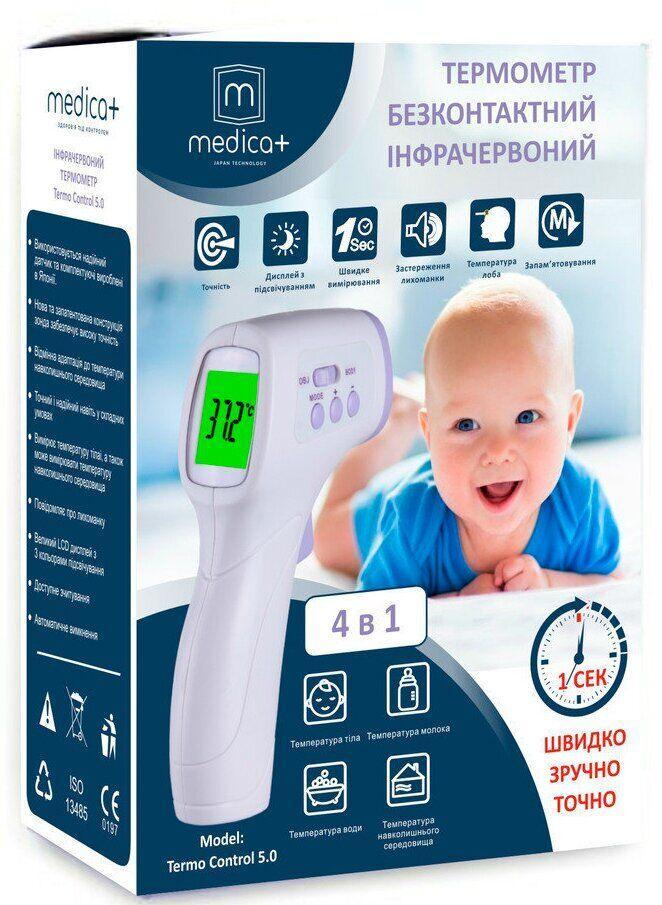 Японский бесконтактный инфракрасный термометр Thermo Control 5.0 Medica - Plus