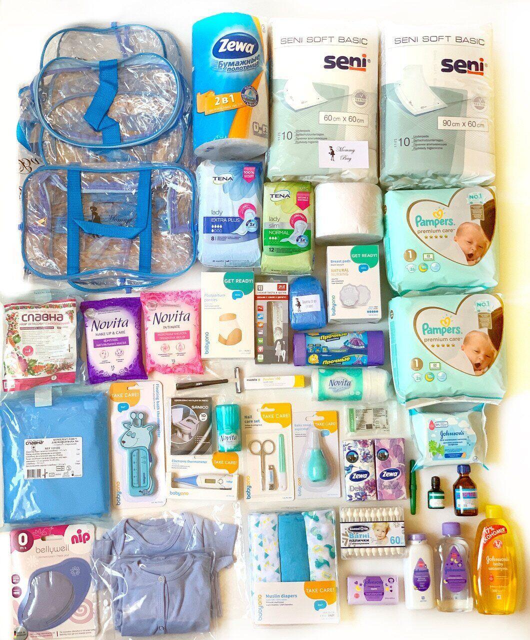 Сумка в роддом Johnson's Baby Premium 2в1 (48 единиц), Белый, 48 единиц, Для мальчика, М (90 см), Белый