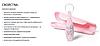 Ложка силиконовая с присоской в футляре BabyOno Розовая, фото 8