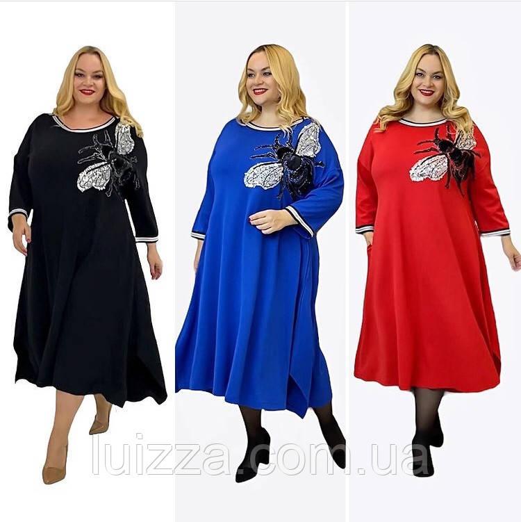 Женское нарядное платье с ПЧЕЛОЙ ЗД,  DARKWIN (Турция) 52-64 рр,
